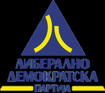 Либерално демократска партија